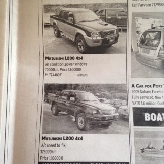 バヌアツの家電広告2013中古車