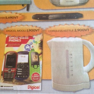 バヌアツの家電広告2013電気ポットと携帯