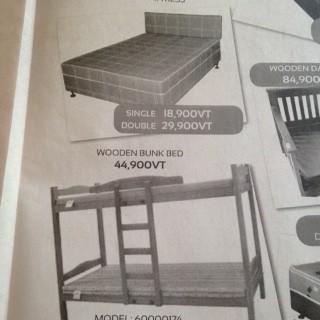 バヌアツの家電広告2013ベッド