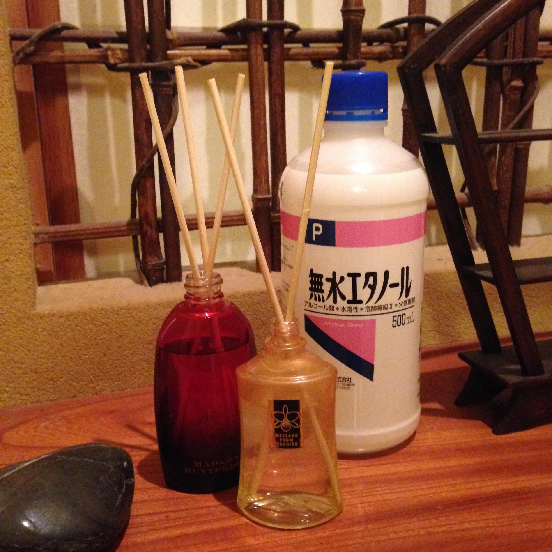 香水ディフューザー