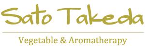 たけださとのブログ:野菜ソムリエとアロマと暮らし