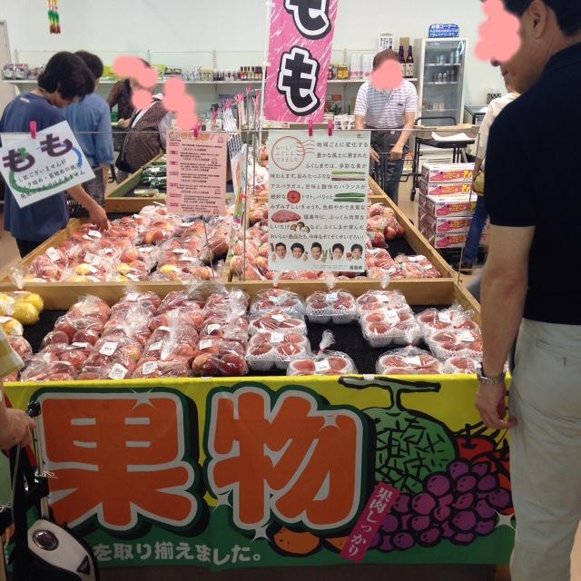 福島市の直売所の桃