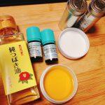 椿油で蜜ろうクリーム