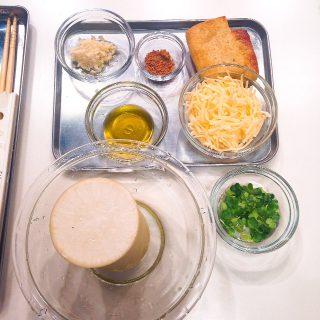 ダイコングラタンスープ材料