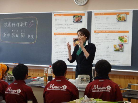 三春中学校