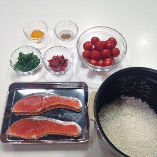 ミニトマトと鮭のカラフル炊き込みごはん材料