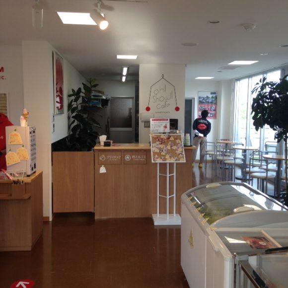 王将果樹園カフェ1階