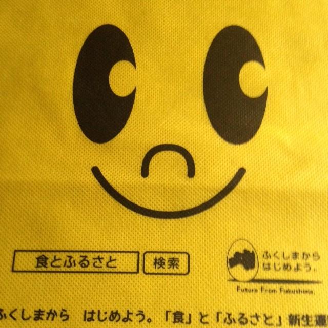 福島県のキャラクター キビタン