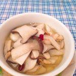 エリンギのオイル煮(アヒージョ)